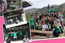 手話エンターテイメント発信ネットワークoioiのブログ-三重旅行9