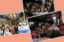 手話エンターテイメント発信ネットワークoioiのブログ-三重旅行6