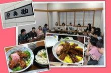 手話エンターテイメント発信ネットワークoioiのブログ-三重旅行2