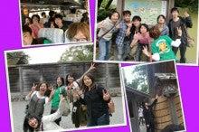 手話エンターテイメント発信ネットワークoioiのブログ-三重旅行5