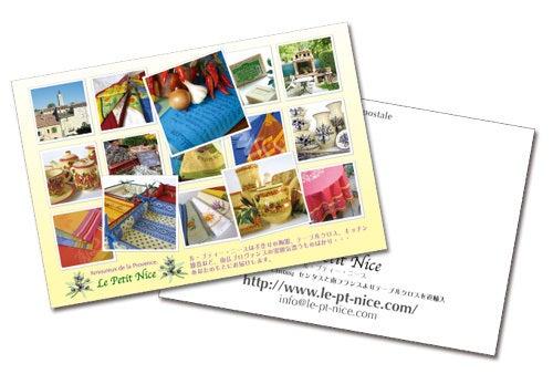 あなた色にアメブロカスタマイズ & ホームページ デザイン -M couleur--design03
