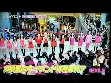 $ONE DAY ☆ ONE LIFE-201105110029000.jpg