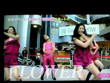 $ONE DAY ☆ ONE LIFE-201105110025000.jpg