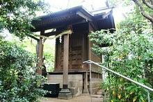 $東條的世界最古の国へようこそ-猿楽神社3