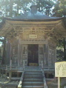 kokujoujiさんのブログ-2011051014290000.jpg