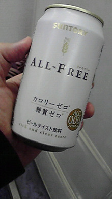 $ワープエンタテインメントで AV監督(時々AD)やってる麒麟の飲酒泥酔ブログ-2011051111440000.jpg