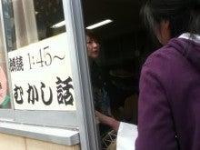 東中野『キッチンはなぞの』日記