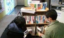 山中善昭のブログ-東京武道館nO.001