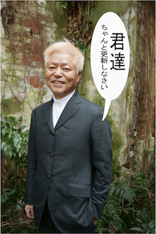 $miyanishiのブログ