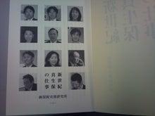 白金台の熱血男のページのブログ-2011-05-11 11.27.07.jpg2011-05-11 11.27.07.jpg