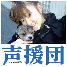 かないみかオフィシャルブログ「ぴんくすけるとん」by アメブロ-__0003.jpg