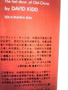 よみがえる佐川急便-佐川清伝説