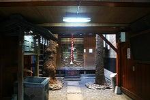 $東條的世界最古の国へようこそ-下谷箭弓稲荷神社3