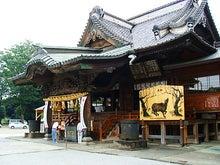 $東條的世界最古の国へようこそ-箭弓稲荷神社2