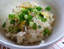 「ひろんぐー」の つぶやき @名古屋-あさりご飯