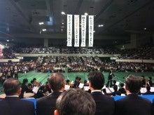 愛知県議会議員:伊藤たつおのブログ