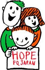 イクメン雑誌★FQ JAPAN 編集部 blog-HOPE