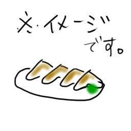 正しい手羽先の食べ方 Shironoir Style