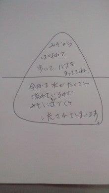 popoのぶろぐ-110513_0749~01.jpg