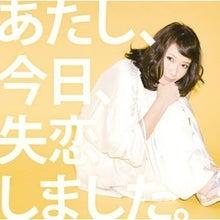 $studio349-miku_atashi1