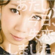 $studio349-miku_atashi2