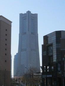 ココ出し! 東京~上海行ったり来たり。の巻-landmark tower