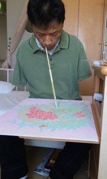 日本画家 南正文のブログ-__.JPG