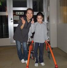 OHANA JAPAN 2011-こうせい