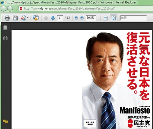 ひめのブログ-1301