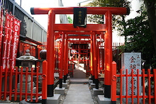 東條的世界最古の国へようこそ-正一位金網稲荷神社3