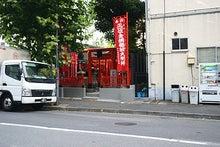 東條的世界最古の国へようこそ-正一位金網稲荷神社1