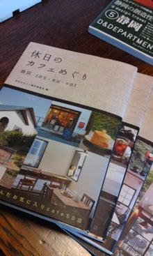 ・・・RAY+Handmade diary・・・-110513_1349~01.jpg