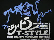 遊心 T-styleのブログ