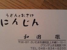 I★LOVE南銀-201105140527000.jpg