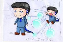 緋色のブログ~クリエイティブな心は折れない!!~-イシカワ