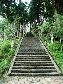 東條的世界最古の国へようこそ-伊豆山神社3