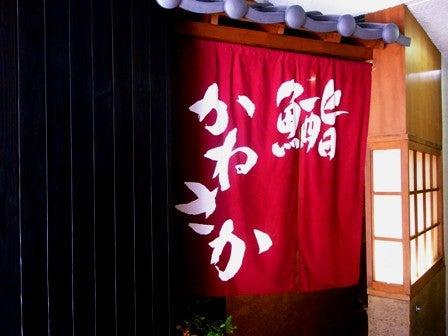 東京ワンダーレストラン