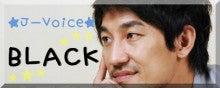 $韓国俳優ハン・ジョンス ★J -Voice★