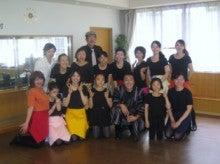 南太田ホームのブログ