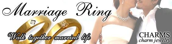 チャームス 結婚指輪(マリッジリング)