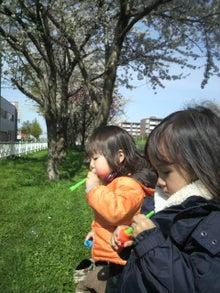 づん ★ Life-2011051514230001.jpg