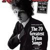 ディラン70歳記念した「The 70 Greatest Dylan Songs」の画像