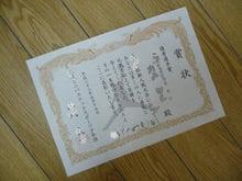 「ひろんぐー」の つぶやき @名古屋-頑張りました