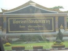 タイ暮らし-04a