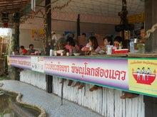 タイ暮らし-c10