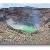 えっ、、、今度は阿蘇山が噴火?の画像