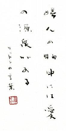 希水blog -20110516.jpg