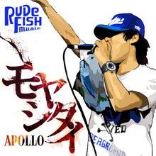 $RUDE FISH MUSIC Blog-apollo