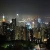 100万ドルの夜景の画像