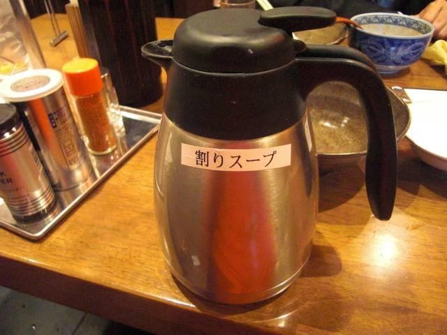 にゃほのラーメン日記(仮)-割りスープ